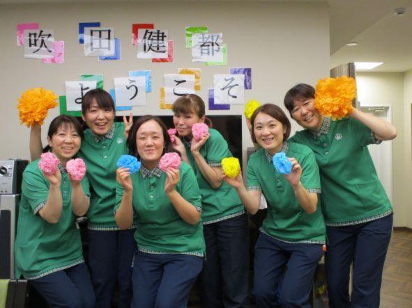 パナソニック エイジフリーケアセンター吹田健都の画像・写真