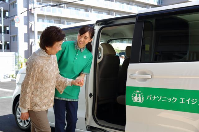 パナソニック エイジフリーケアセンター尼崎の画像・写真